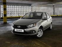 Начались продажи новой Lada Granta