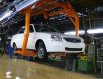 Компания АвтоВАЗ прекращает производство Lada Priora