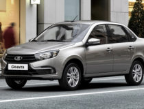 АвтоВАЗ начал производить новую Lada Granta