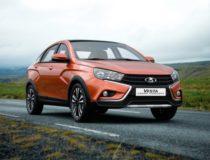 АвтоВАЗ представил концепт-кары в рамках ММАС-2016