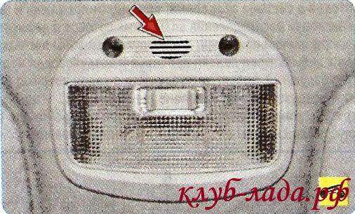Датчик температуры воздуха салона ЛАДА Гранта