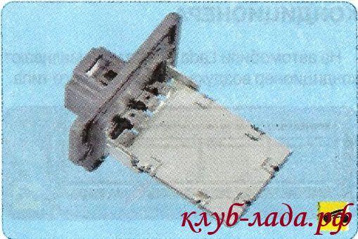 Блок дополнительных резисторов ЛАДА Гранта