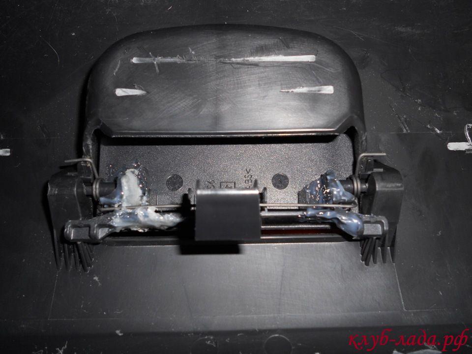 ремонт ручки бардачка гранта
