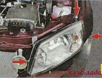 Снятие и установка передних и задних фар Гранты