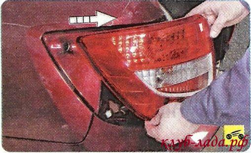 Потяните назад и, сдвинув направляющую с держателя на кузове, снять заднюю фару.