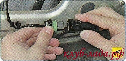 Разъединить колодку с проводами