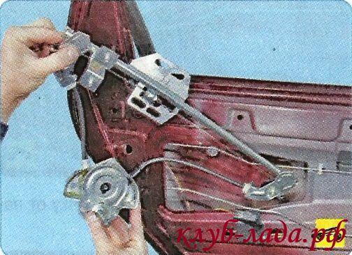 Снять стеклоподъемник гранты через технологическое отверстие в панели