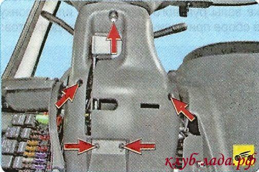 Вывернуть 5 винтов крепления нижнего рулевого кожуха