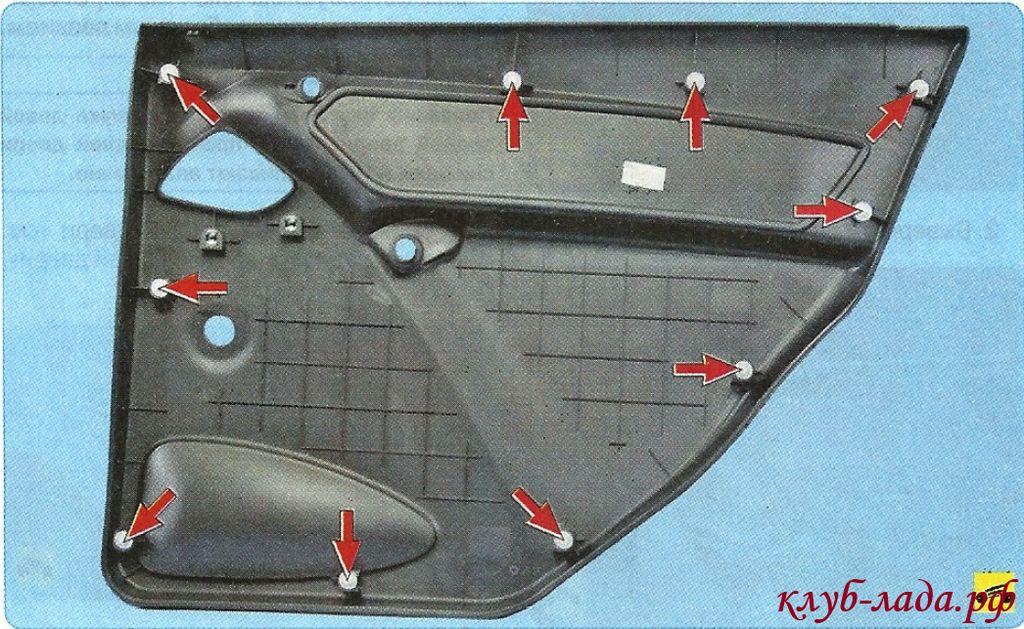 Расположение 10 пистонов (клипс) обивки задней двери Гранты показано на схеме
