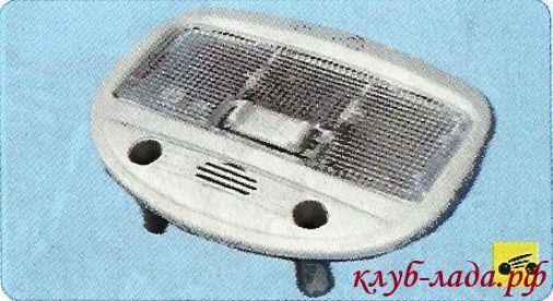 фонарь салона Гранты