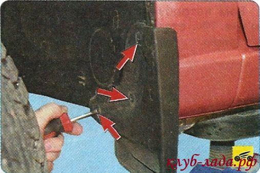 Вывернуть три винта крепления брызговика