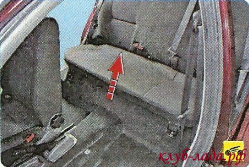 Потянуть переднюю часть подушки заднего сиденья вверх