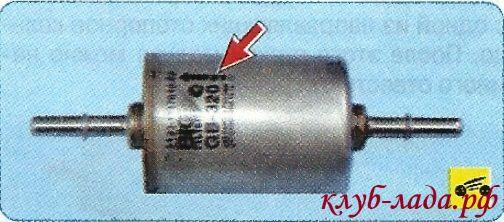 стрелка на корпусе фильтра гранты