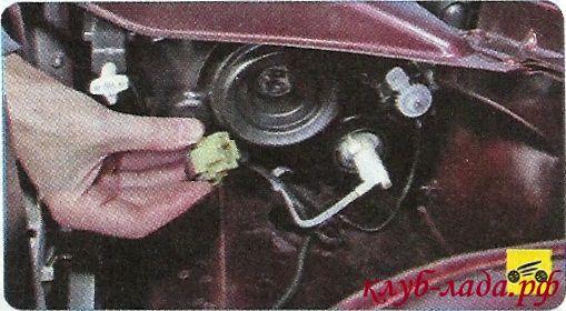 Отсоединить колодку с проводами