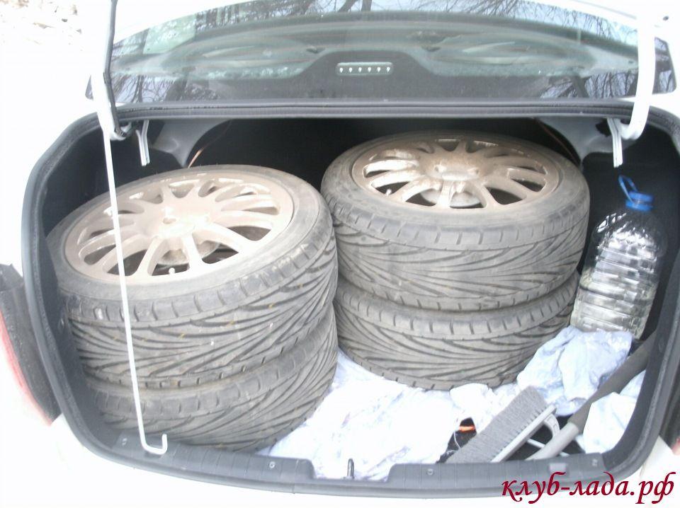 колеса в багажнике гранты