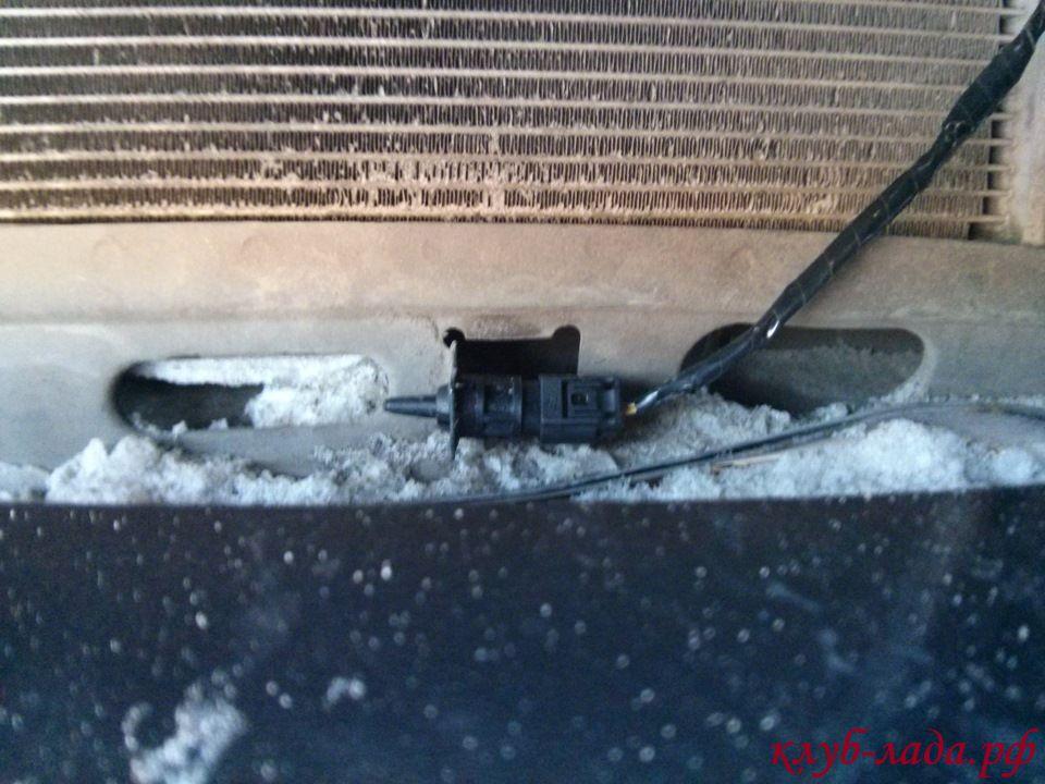 установка датчика внешней температуры на Гранту/Калина2