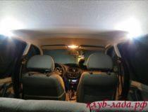 Дополнительная подсветка салона для задних пассажиров Гранты