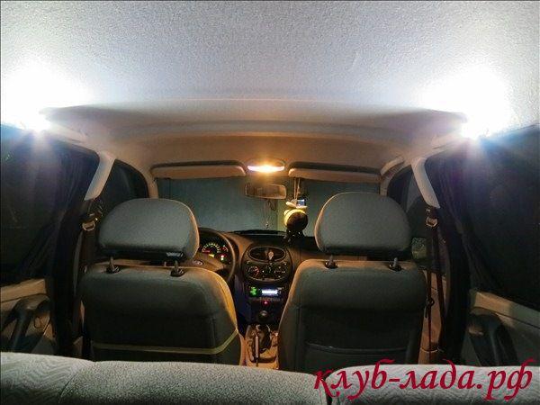 подсветка салона для задних пассажиров Гранта