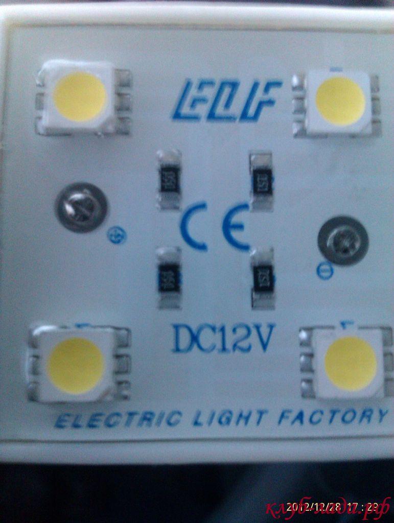 светодиодные модули ELF 5SMD, 12В, IP67