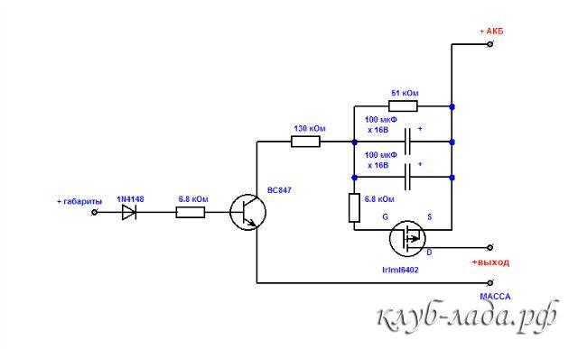 схема плавной подсветки приборной панели