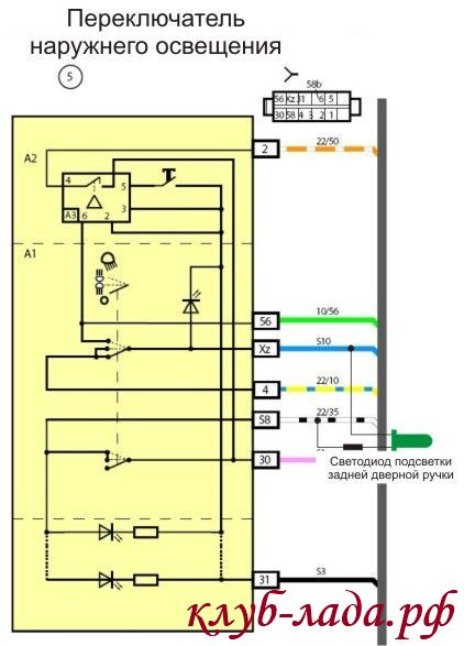 подключение подсветки ручек к переключателя наружнего освещения гранты