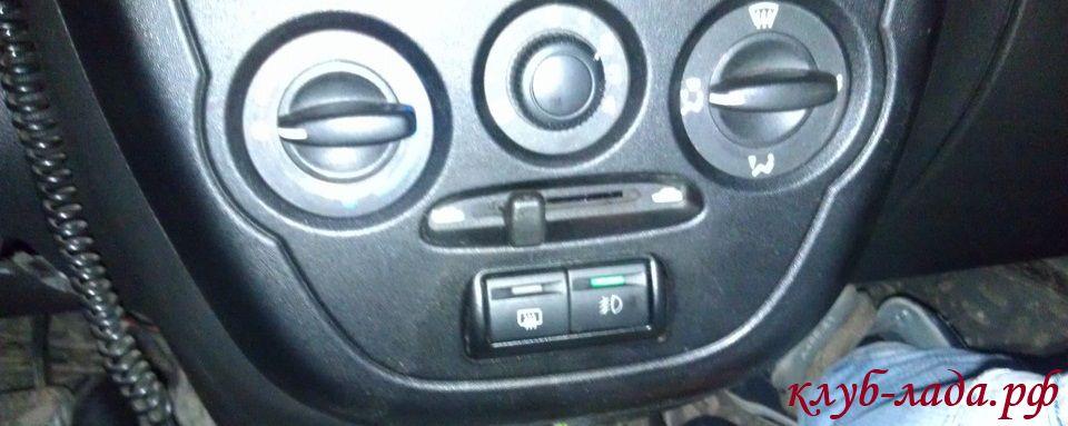Включение ПТФ на отдельную кнопку с индикатором