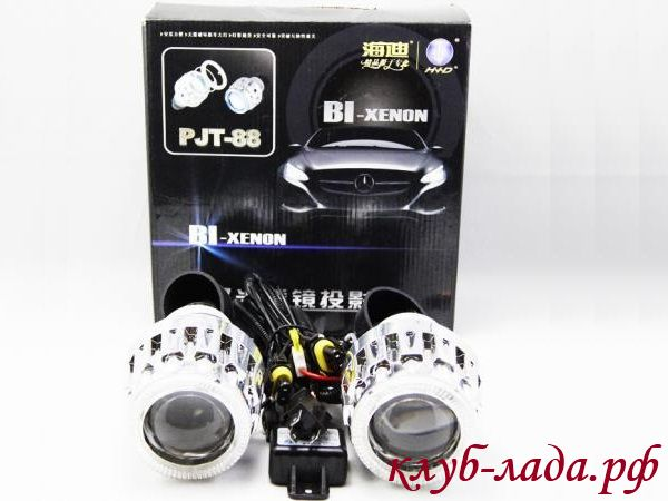 PJT-88 HID Bi-Xenon Projector (G8)