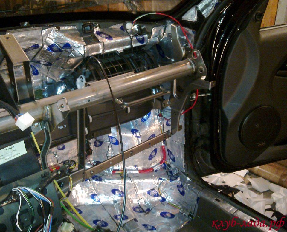 Сухая смесь для гидроизоляции русеан-нц