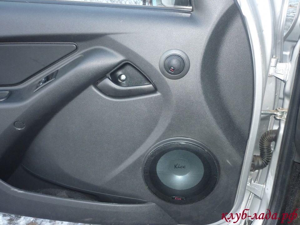 Установка и подключение динамиков в передние двери Гранты