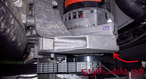 Заменить болт генератора на болт меньшего диаметра