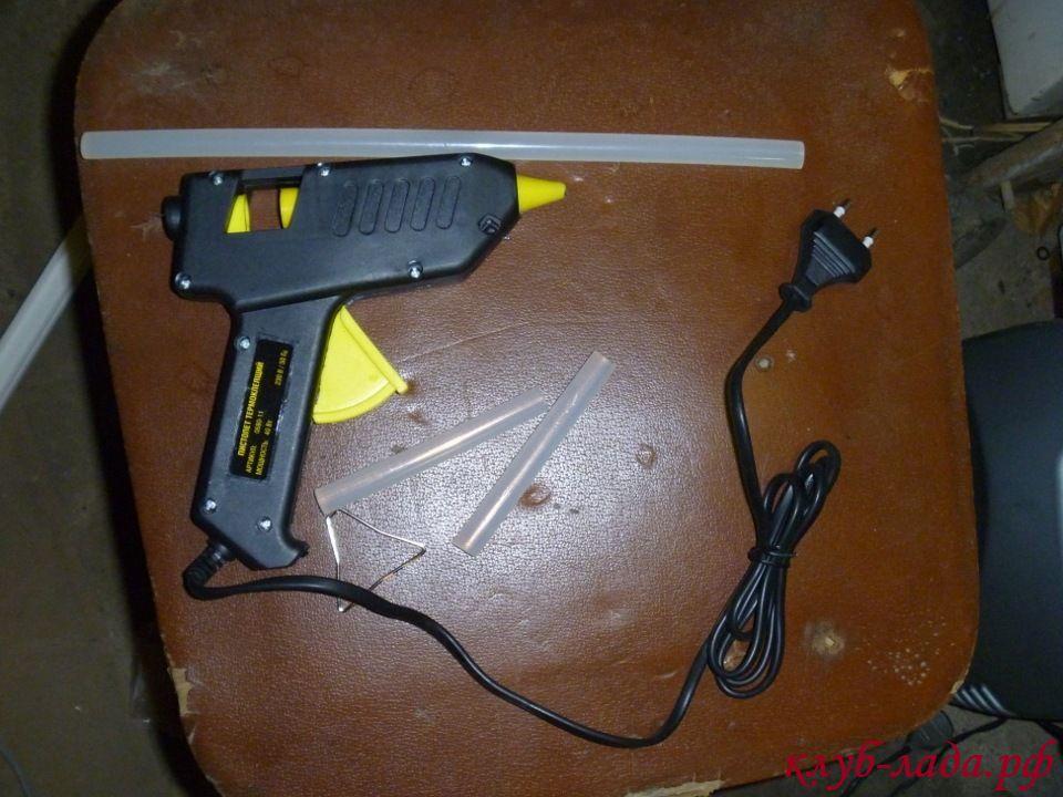 термо пистолет и клей