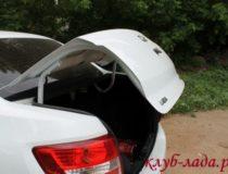 Автоматическое открытие багажника Гранты