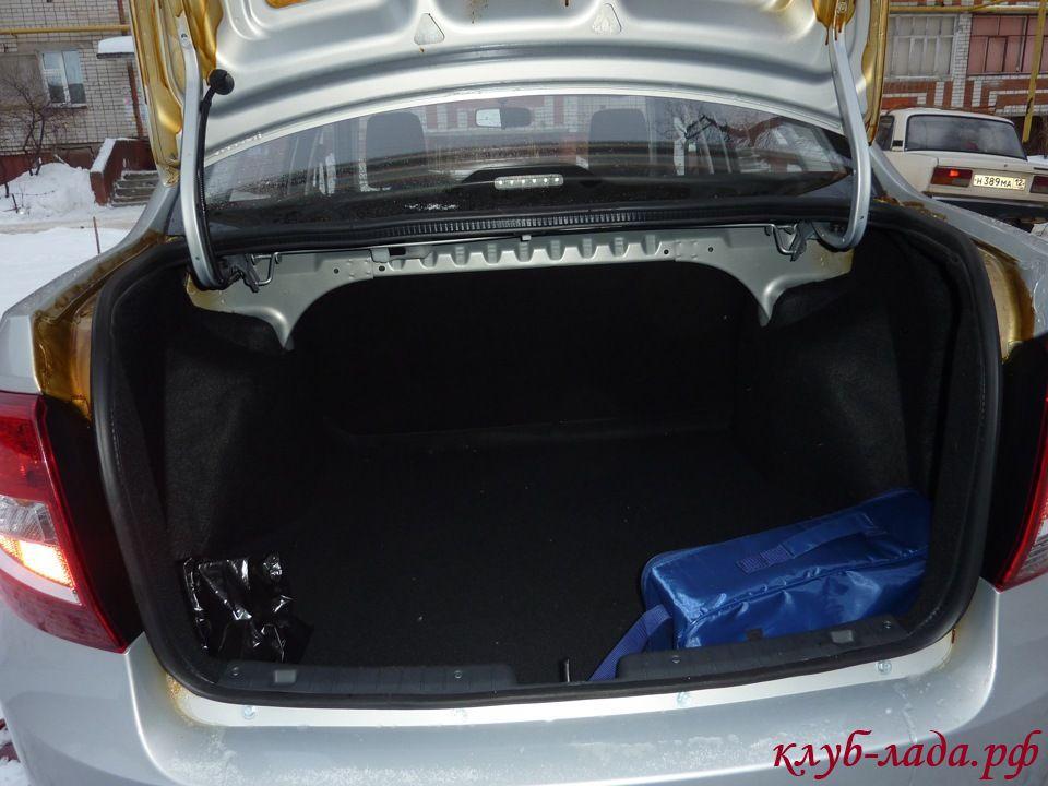 багажник гранты
