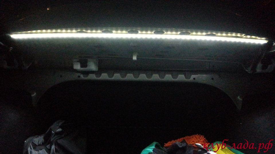 светодиодное освещение багажника Гранты