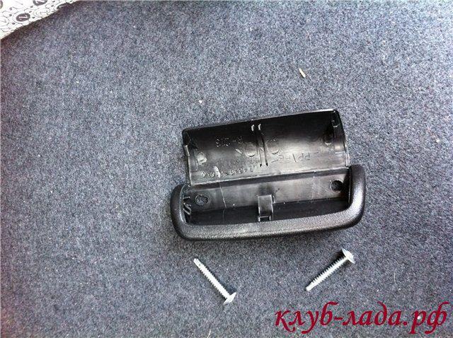 Установка ручки багажника Гранты