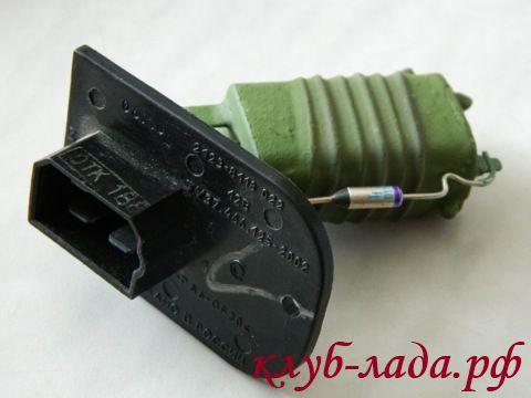 Дополнительный резистор отопителя