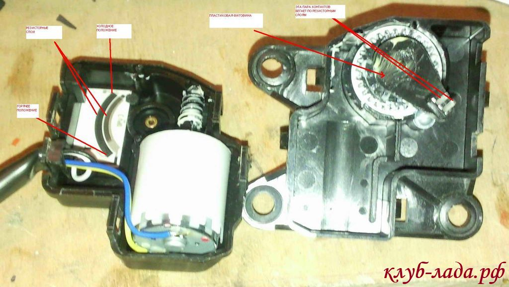 устройство микромотор-редуктора печки Калины