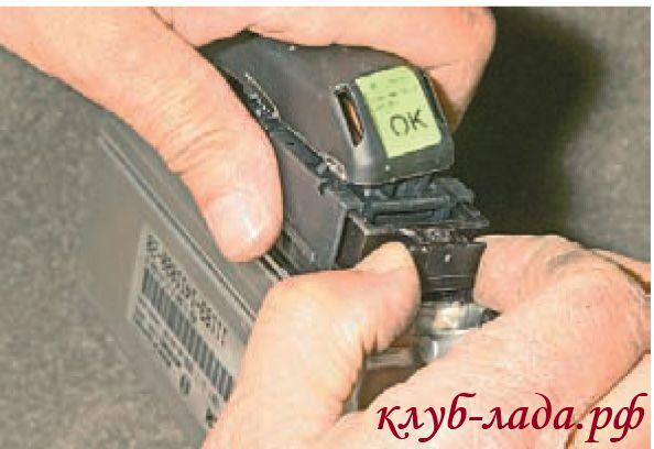 Выдвинуть фиксатор колодки жгута проводов системы управления двигателем