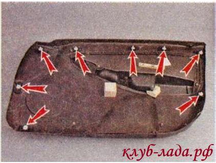 пистоны крепления обивки передней двери Калина