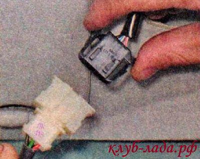 Разъединить колодки с проводами, сжав с двух сторон пружинные фиксаторы