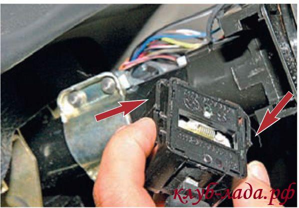Сжать фиксаторы сверху и снизу пальцами, снять левый подрулевой переключател