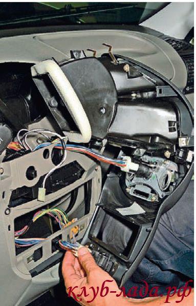 Отсоединить колодки с проводами аварийной сигнализации