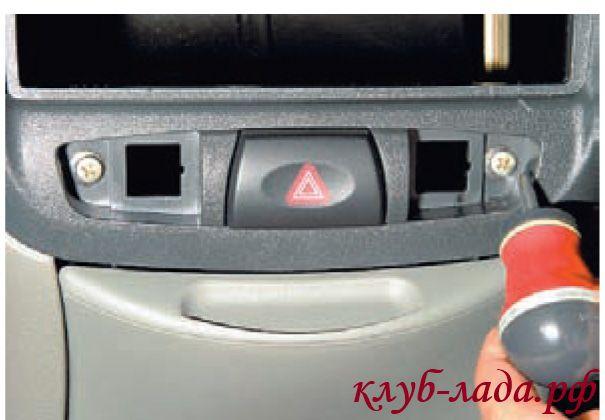 Отвернуть 2 самореза крепления центральной накладки облицовки панели приборов