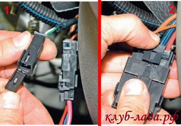 отсоединить колодку проводов катушки от блока АПС и от замка