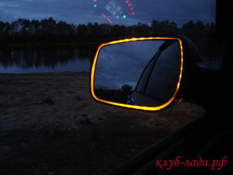 Поворотники в зеркалах ЛАДА Калина