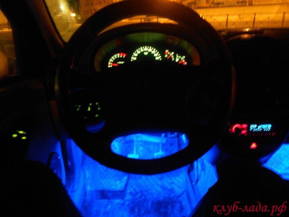 Подсветка пола водителя калины