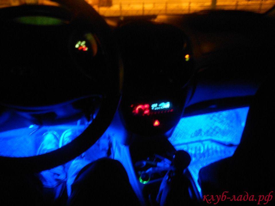 Подсветка пола переднего пассажира калины