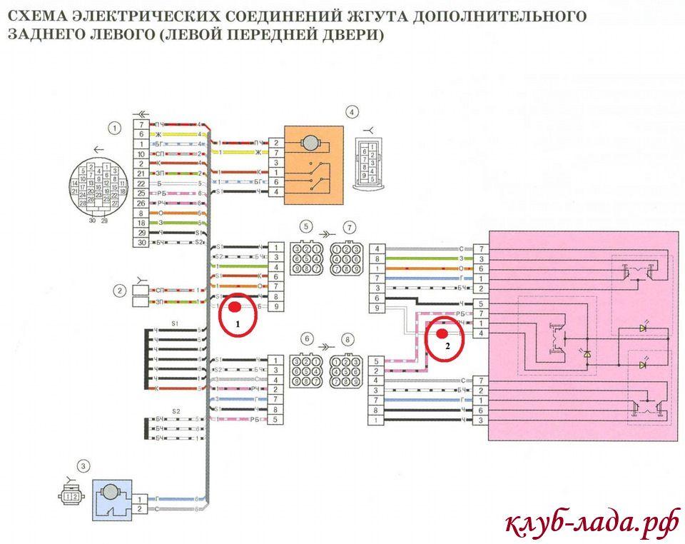 +12В подсветки кнопки ЭСП Калины (водитель)