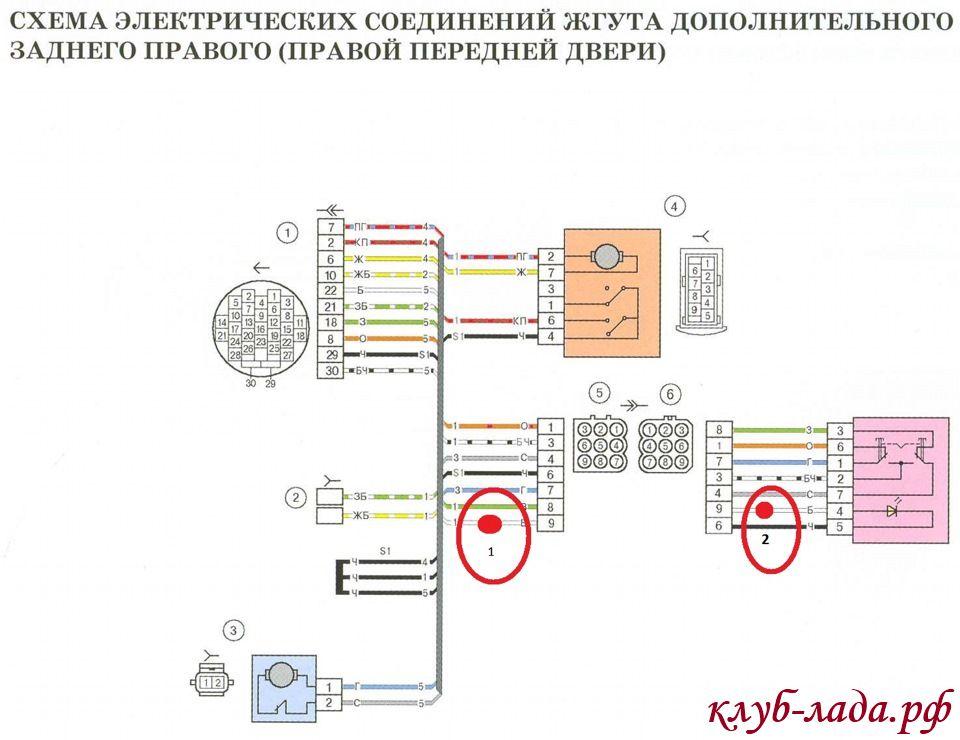 +12В подсветки кнопки ЭСП Калины (пассажир)