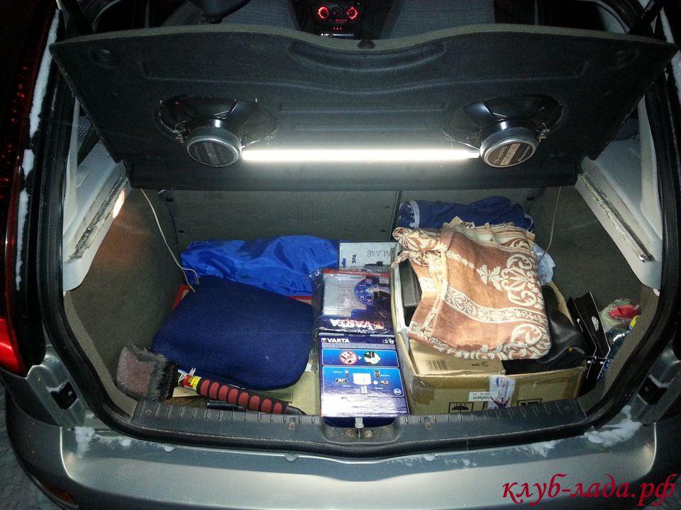 Подсветка багажника Калина Хэтчбек